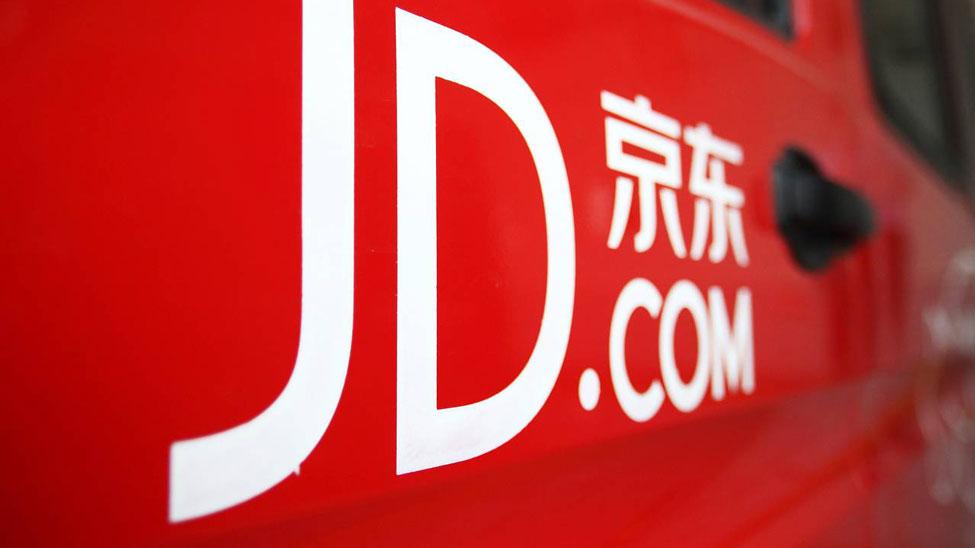 JD.com reports 40% increase in annual revenues