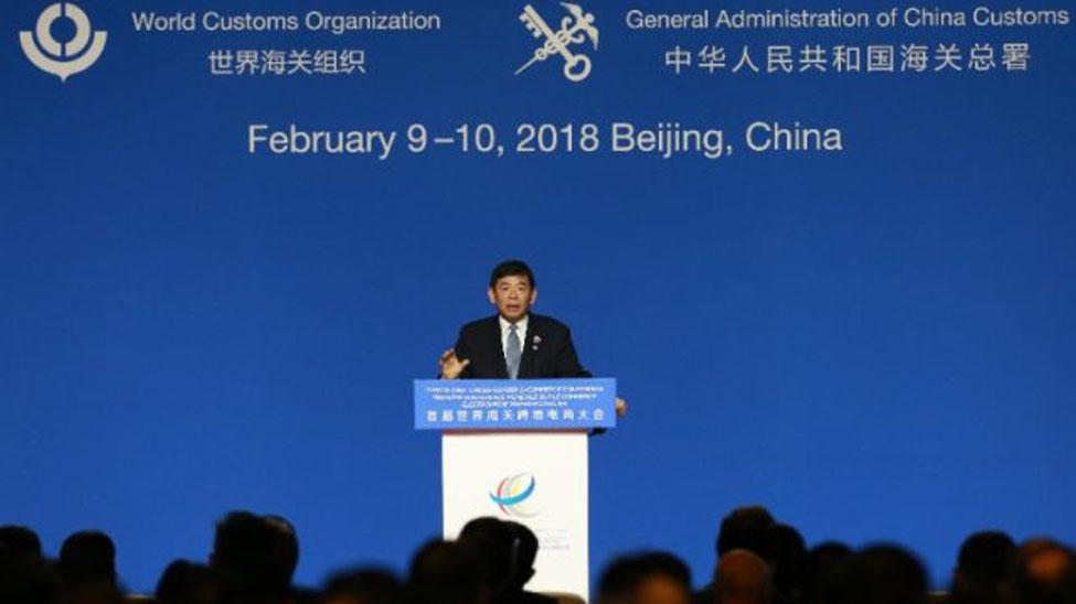 "WCO Cross-Border E-Commerce Conference produces ""Beijing Declaration"""