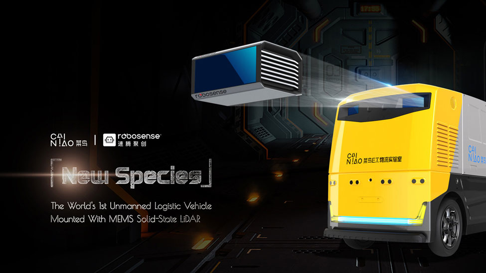 """Cainiao and RoboSense announce """"World's first solid-state LiDAR unmanned logistics vehicle"""""""